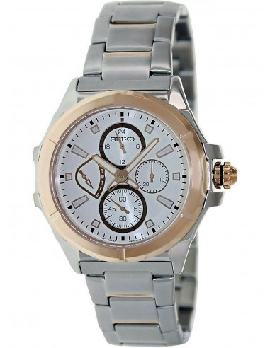 Chic Time   Seiko SRL034 men's watch    Buy at best price
