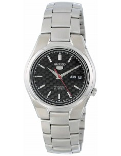 Chic Time | Seiko SNK607K1 men's watch  | Buy at best price