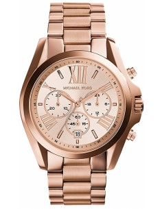 Chic Time   Michael Kors MK5503 women's watch    Buy at best price
