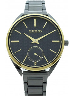 Chic Time | Seiko SRKZ49P1 women's watch  | Buy at best price