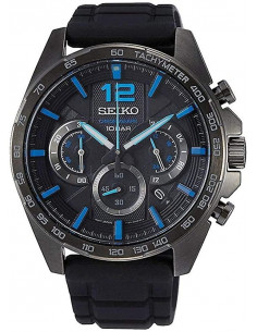 Chic Time | Seiko SSB353P1 men's watch  | Buy at best price