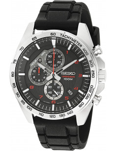 Chic Time   Seiko SSB325P1 men's watch    Buy at best price