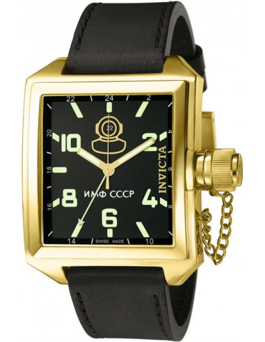 Chic Time | Invicta 7191 men's watch  | Buy at best price