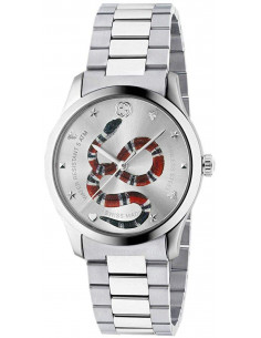 Chic Time | Montre Homme Gucci G-Timeless YA1264076  | Prix : 920,00€