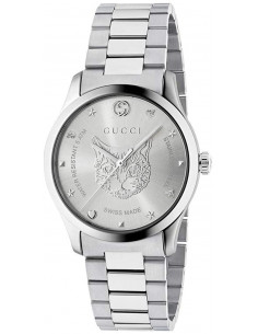 Chic Time | Gucci YA1264095 women's watch  | Buy at best price