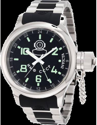 Chic Time | Montre Homme Invicta 7241 Signature GMT  | Prix : 307,30€