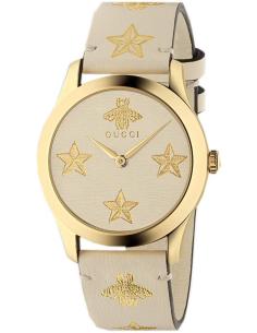 Chic Time | Montre Femme Gucci YA1264096  | Prix : 469,99€