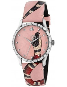 Chic Time | Gucci YA1264083 women's watch  | Buy at best price