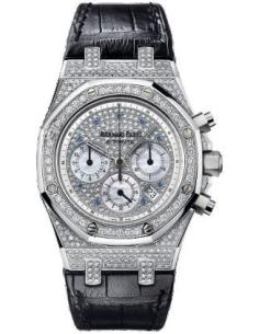 Chic Time | Montre Homme Audemars Piguet Royal Oak Chronograph 26068BC.ZZ.D002CR.01  | Buy at best price