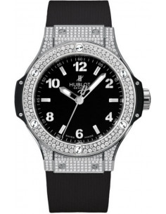 Chic Time | Hublot 361.SX.1270.RX.1704 women's watch  | Buy at best price
