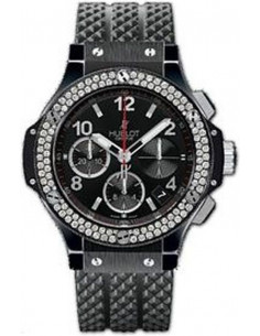 Chic Time   Hublot 341.CV.130.RX.114 women's watch    Buy at best price