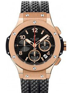 Chic Time | Hublot 301.PX.130.RX men's watch  | Buy at best price